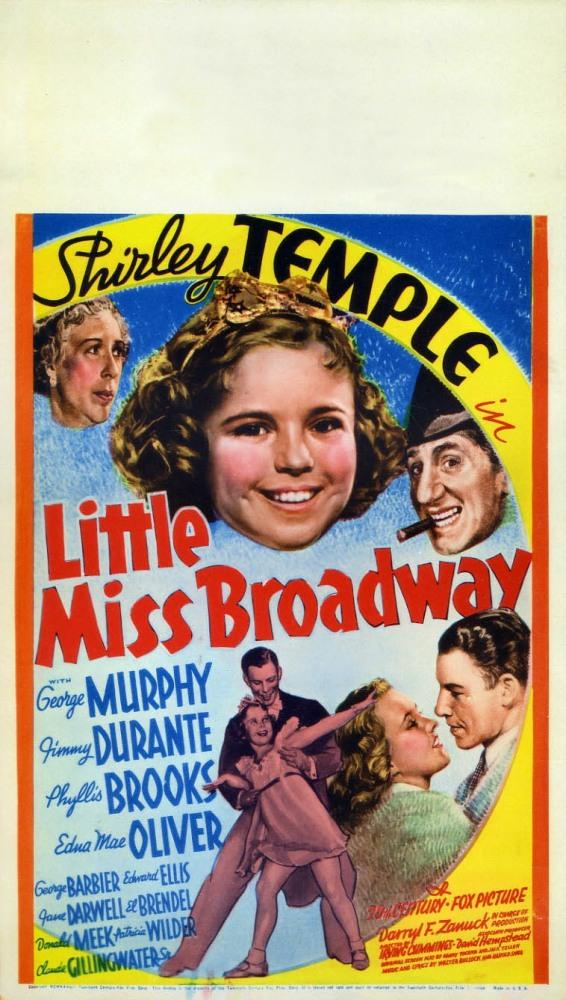 Маленькая мисс Бродвей