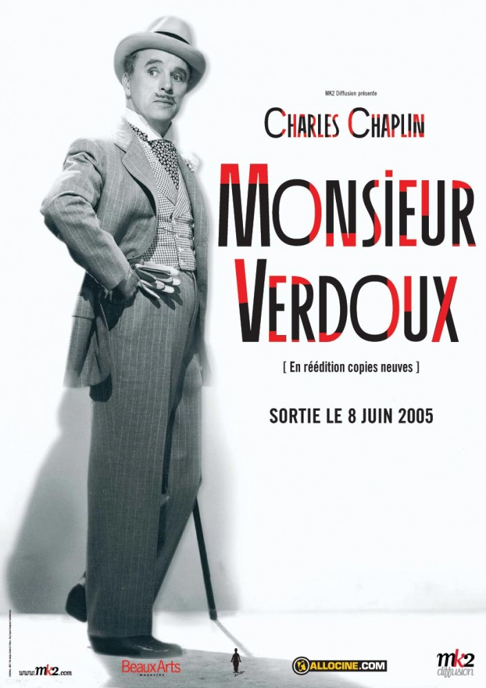 Месье Верду