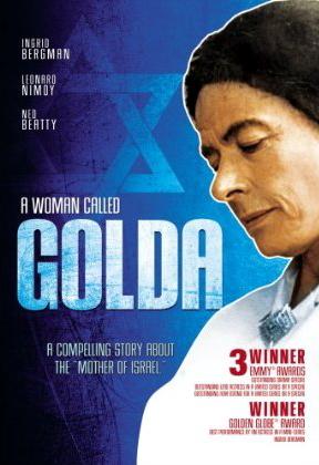 Женщина по имени Голда