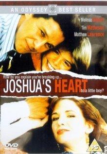 Сердце Джошуа
