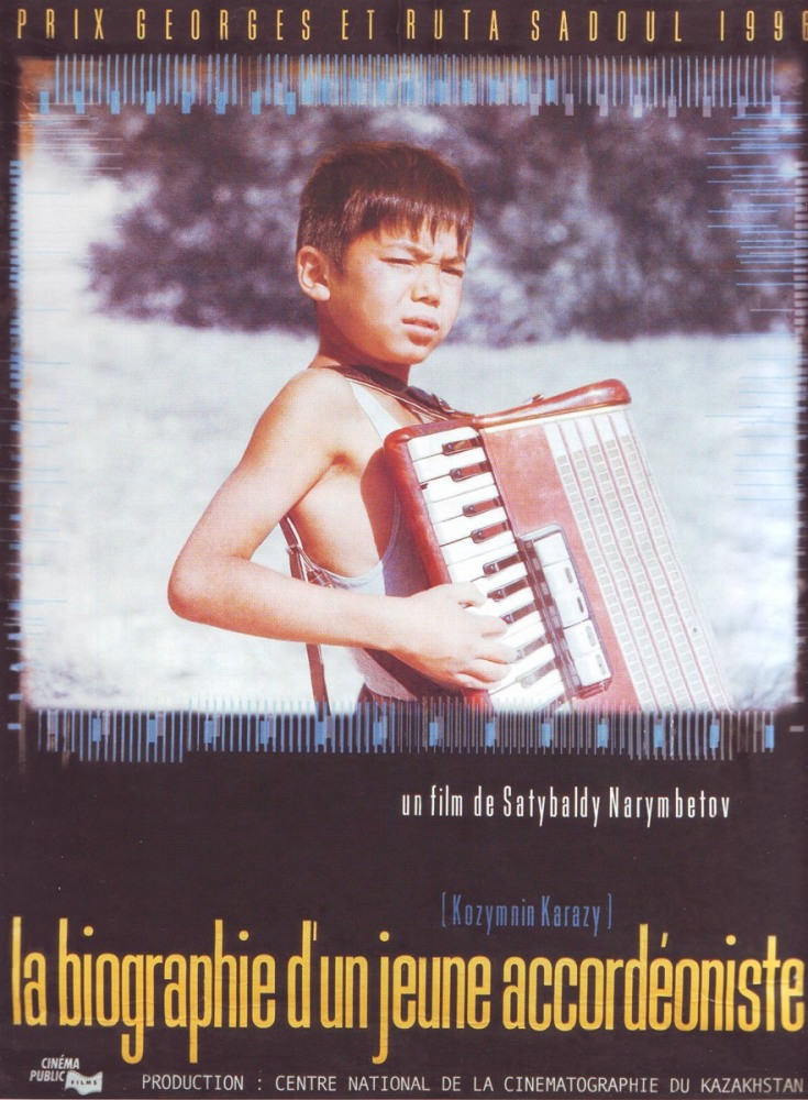 Жизнеописание юного аккордеониста