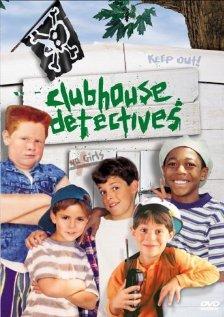 Клуб домашних детективов