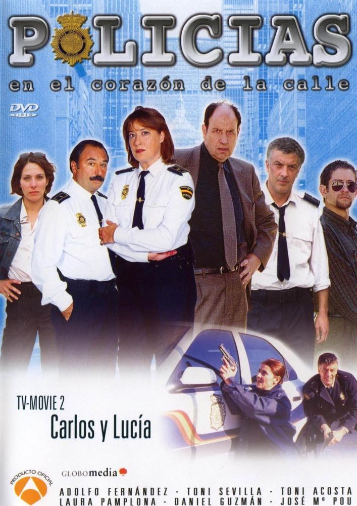 Полицейские, в сердце улиц