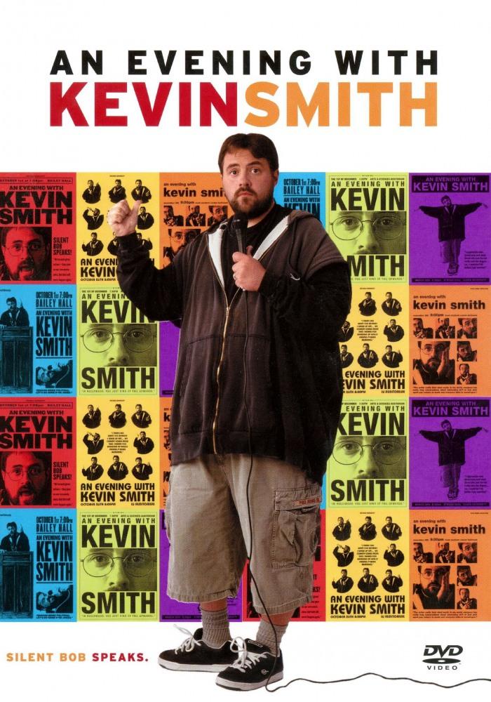 Вечер с Кевином Смитом
