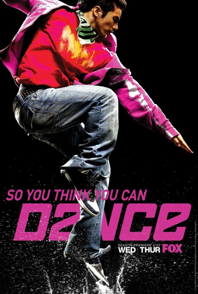 Значит, ты умеешь танцевать?