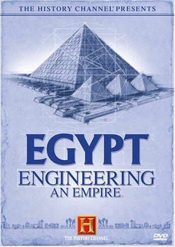 Как создавались империи. Египет
