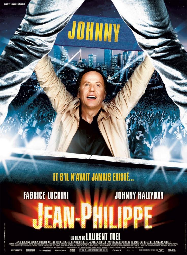 Жан-Филипп