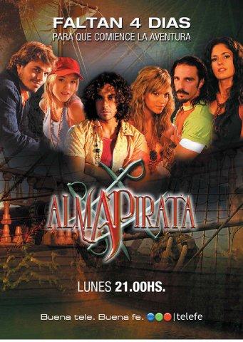 Пиратская душа