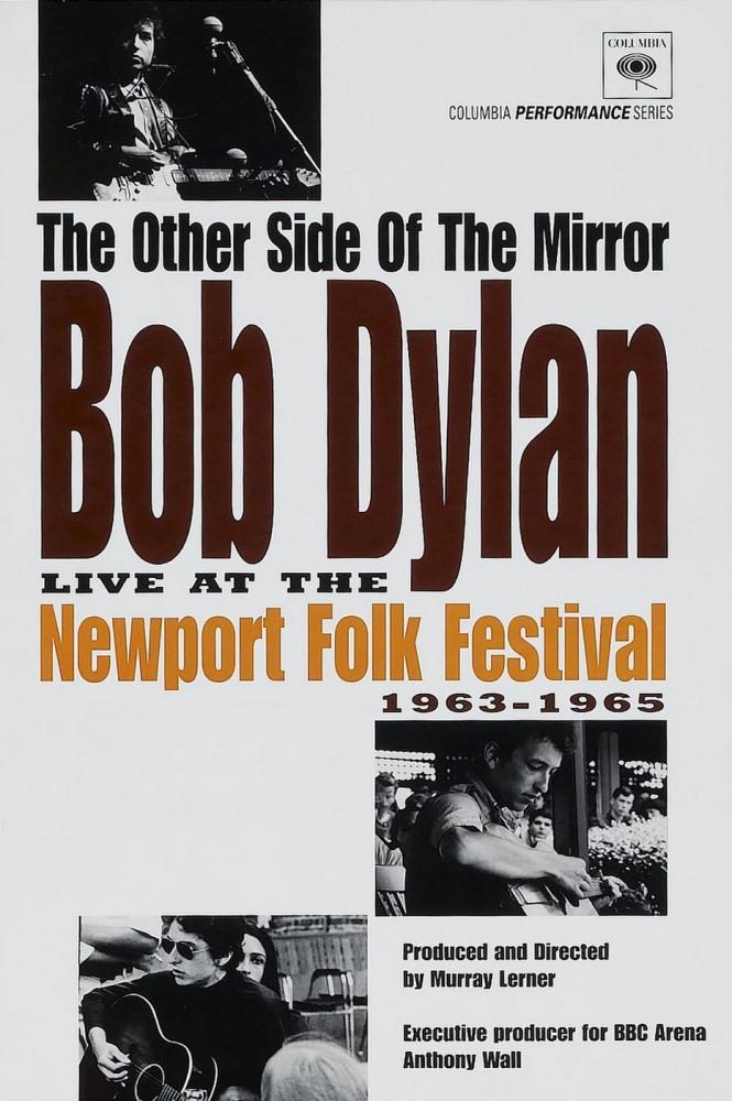 Другая сторона зеркала: Боб Дилан на фолк-фестивале в Ньюпорте