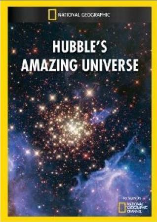 Удивительная Вселенная Хаббла