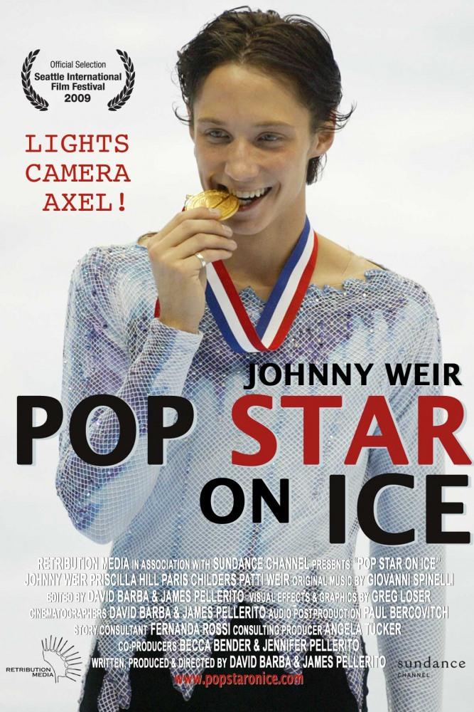 Поп-звезда на льду