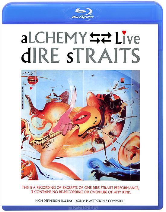 Dire Straits: живая алхимия