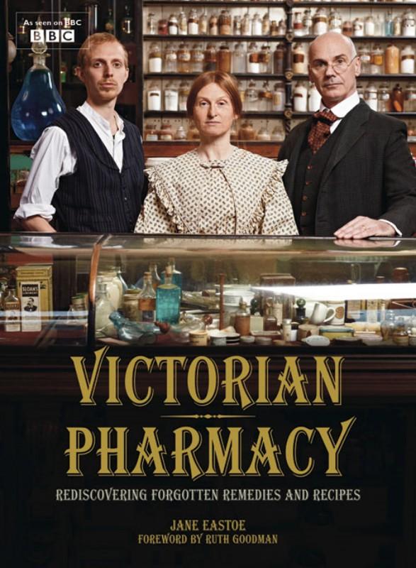 Викторианская аптека