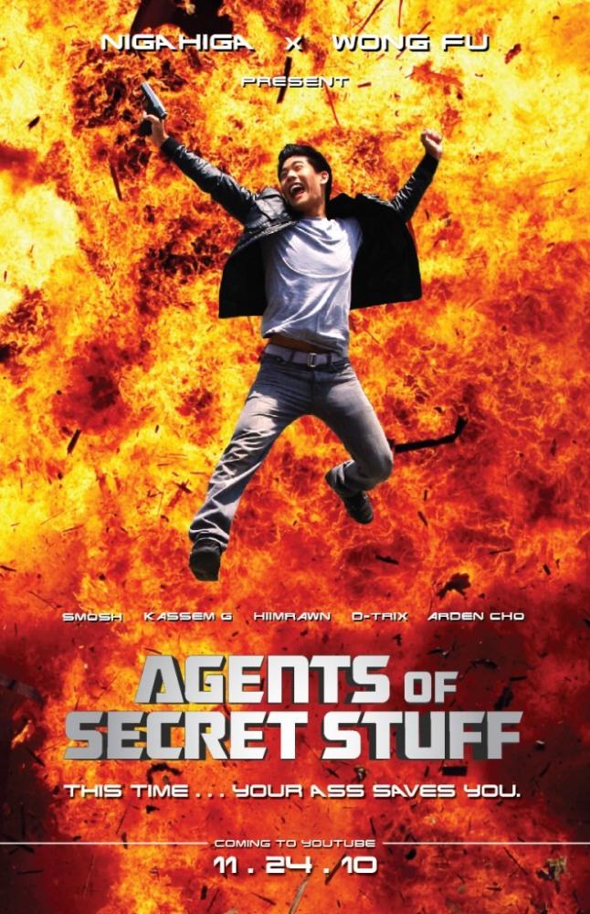 Агенты секретной службы