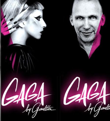 Гага в глазах Готье