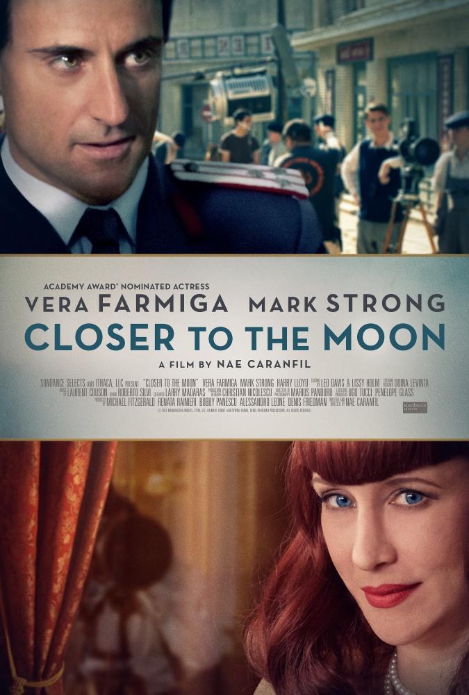 Ближе к Луне