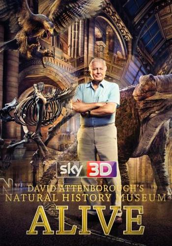 Музей естественной истории с Дэвидом Аттенборо