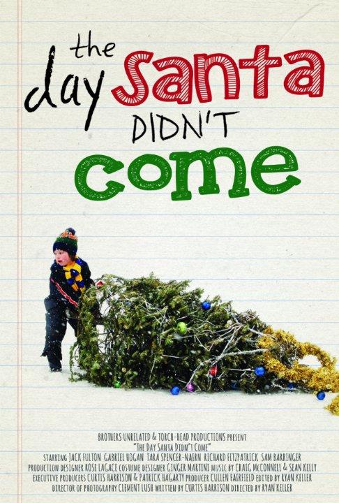 День, когда Санта не пришел