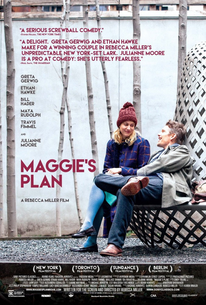 План Мэгги