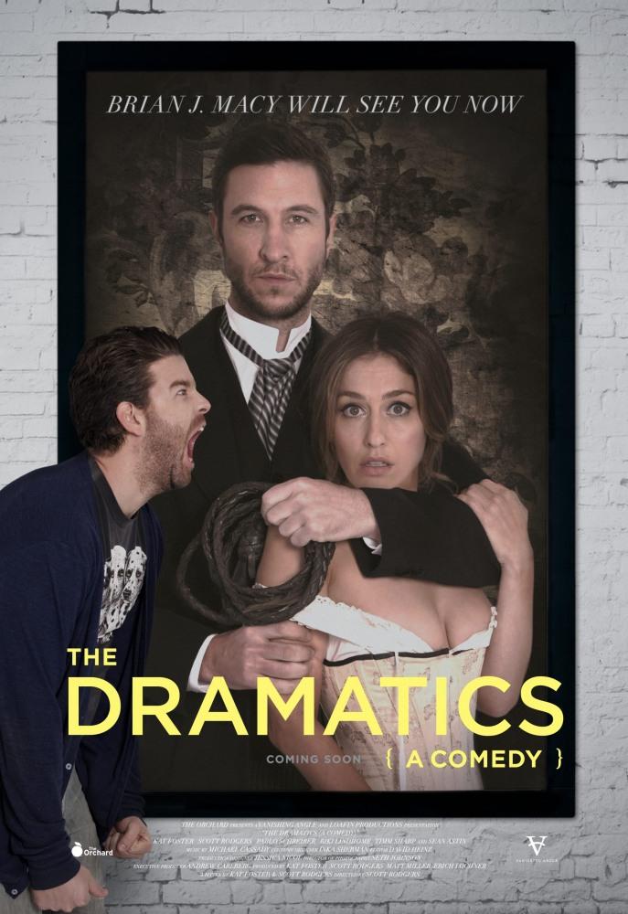 Драматическое искусство: Комедия