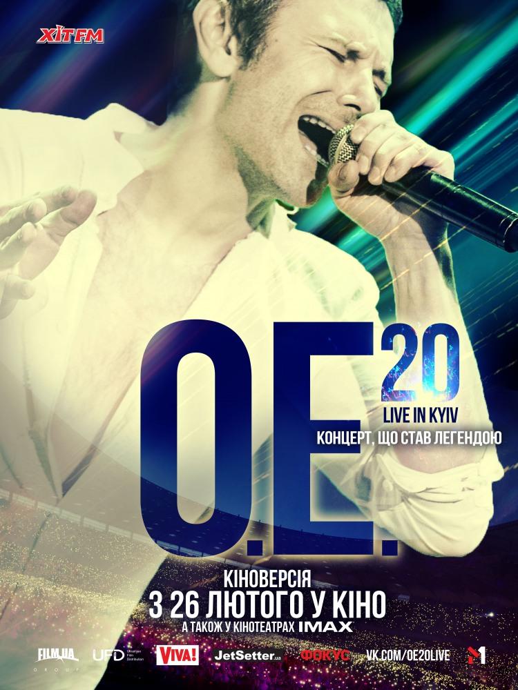 ОЕ.20 Live in Kyiv