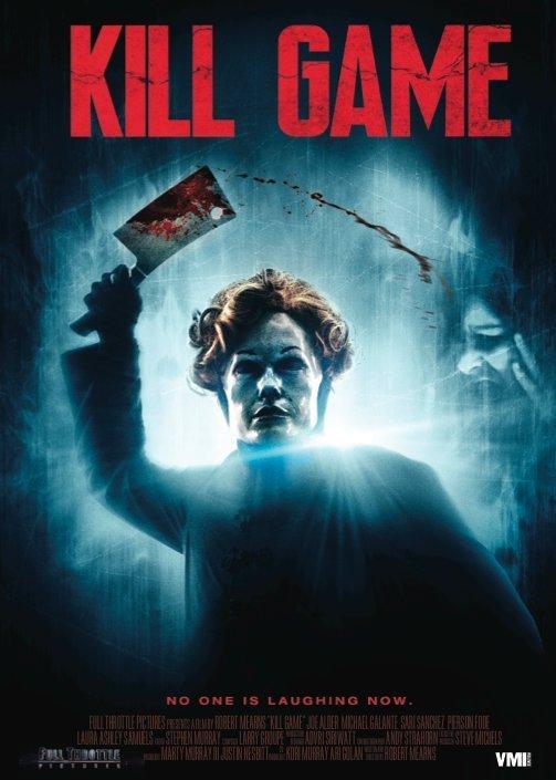 Убийственная игра
