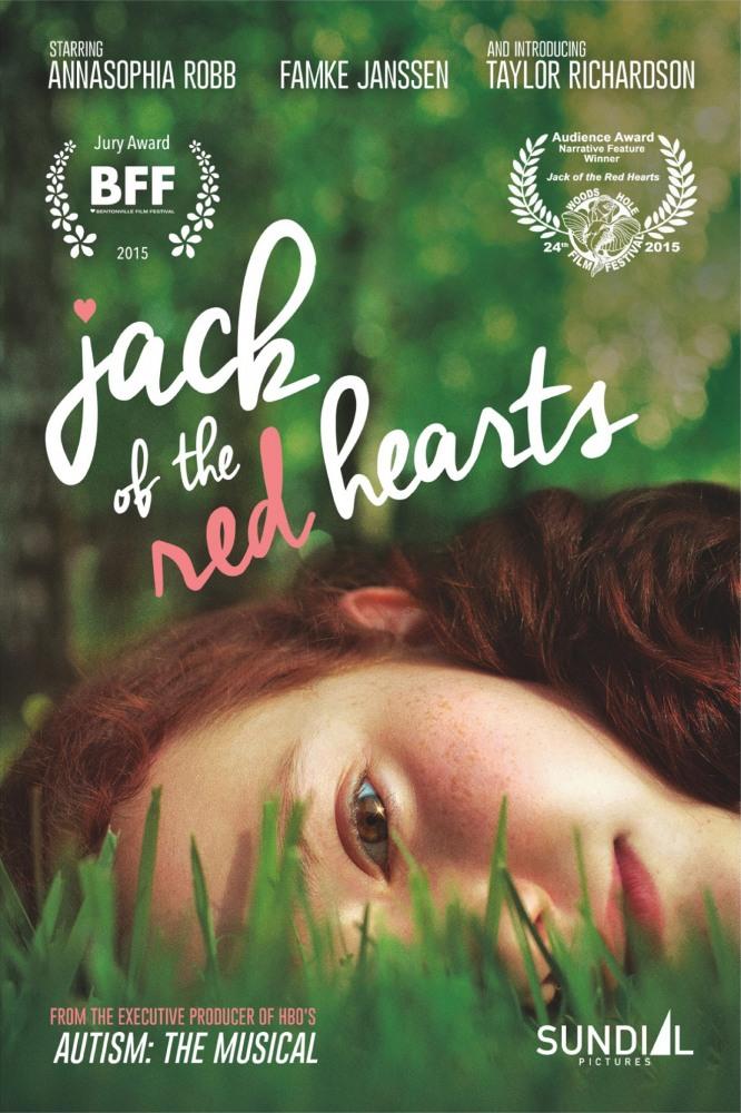 Джек из Красных сердец
