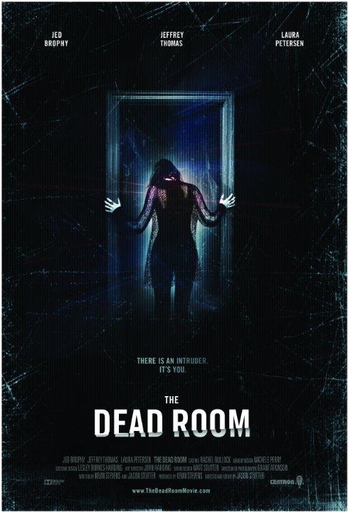 Комната мертвых