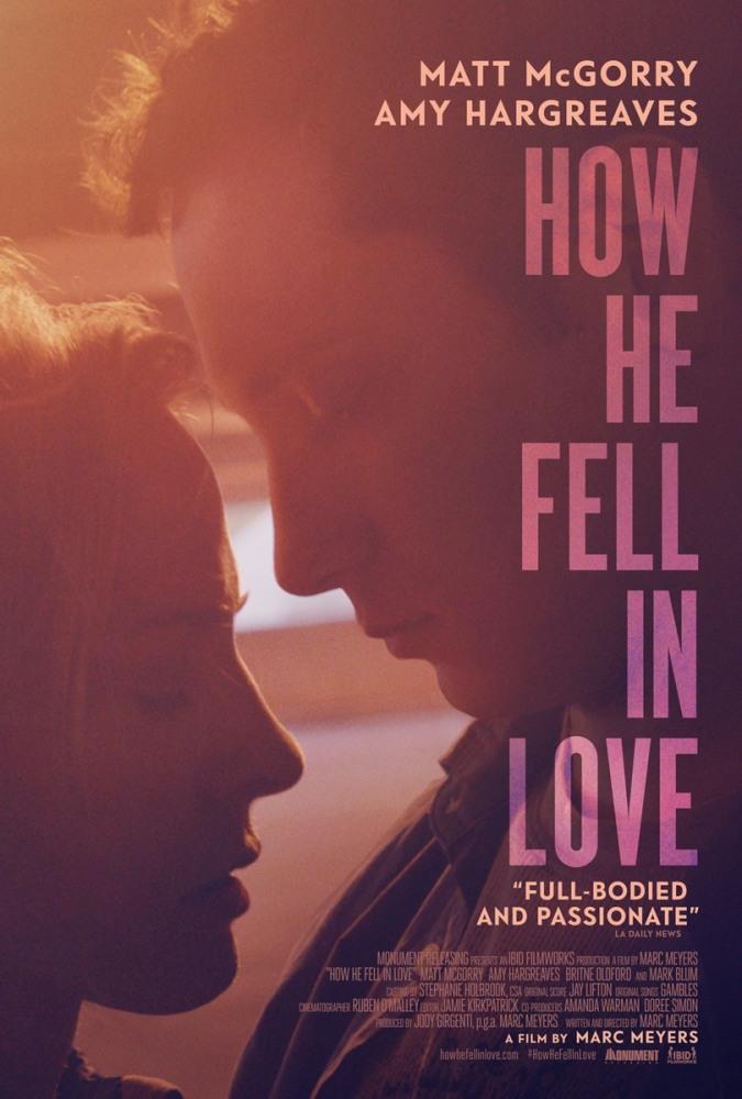 Как он влюбился