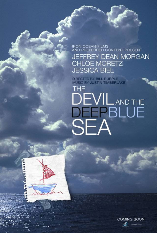 Дьявол и глубокое синее море