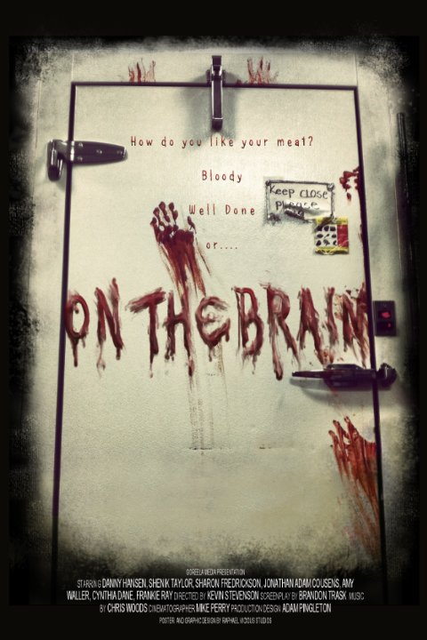 В мозгу