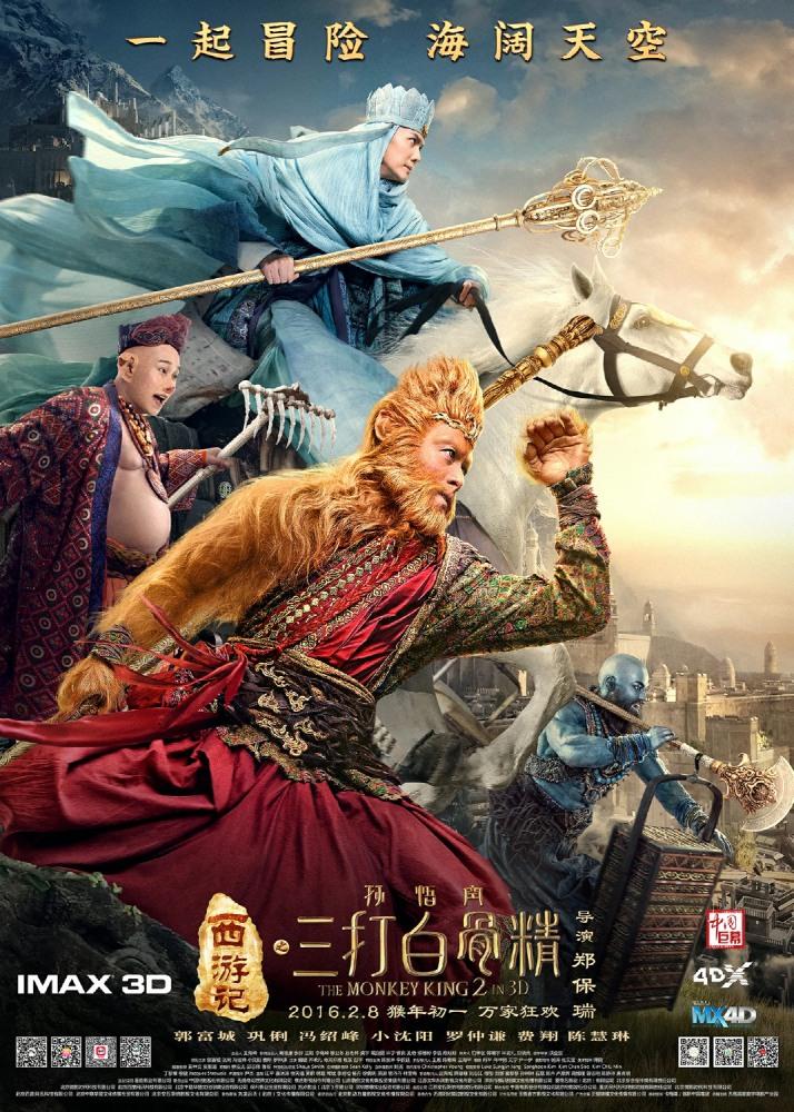 Царь обезьян: начало легенды