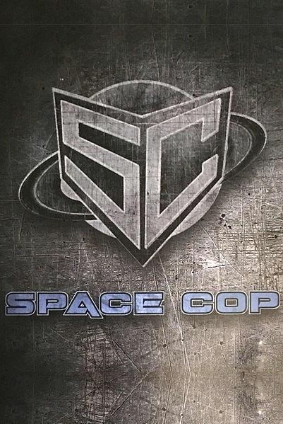 Космический полицейский