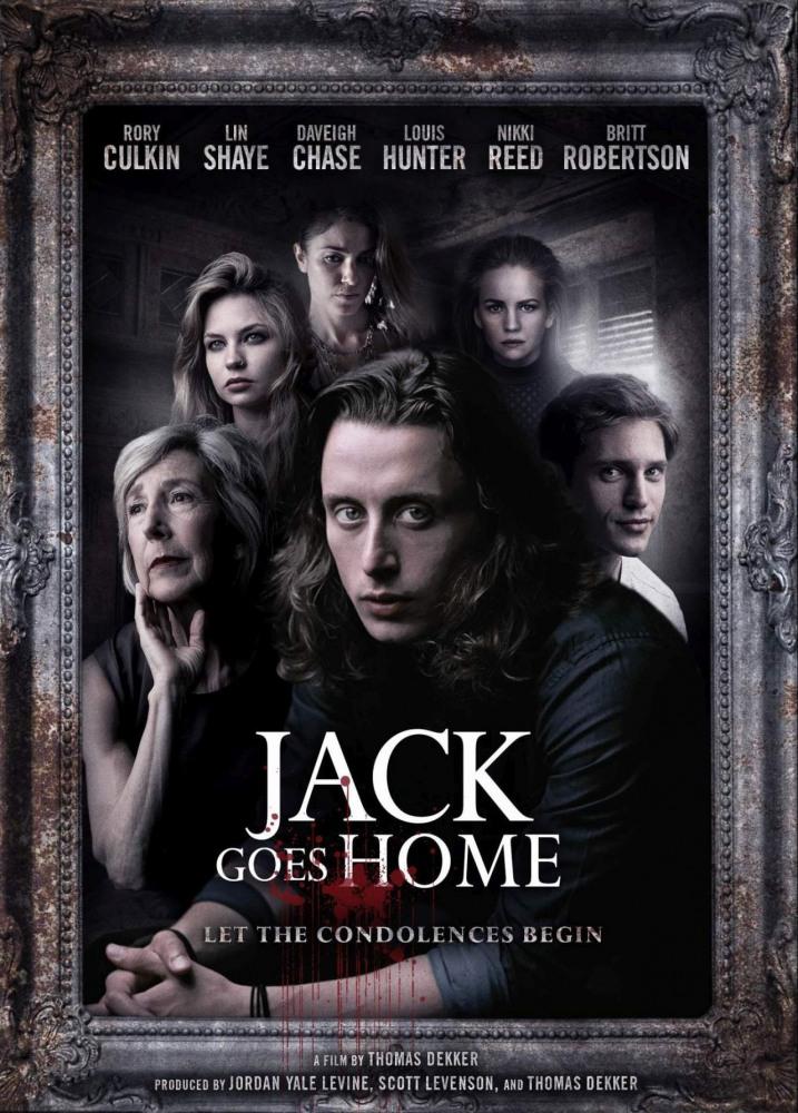 Джек отправляется домой