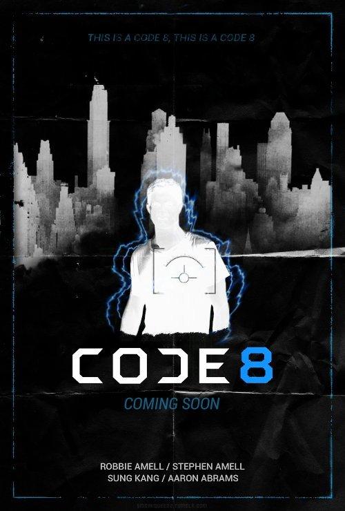 Код 8