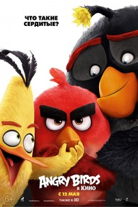 Angry Birds � ����