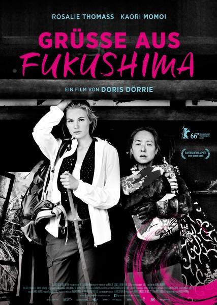 Привет из Фукусимы