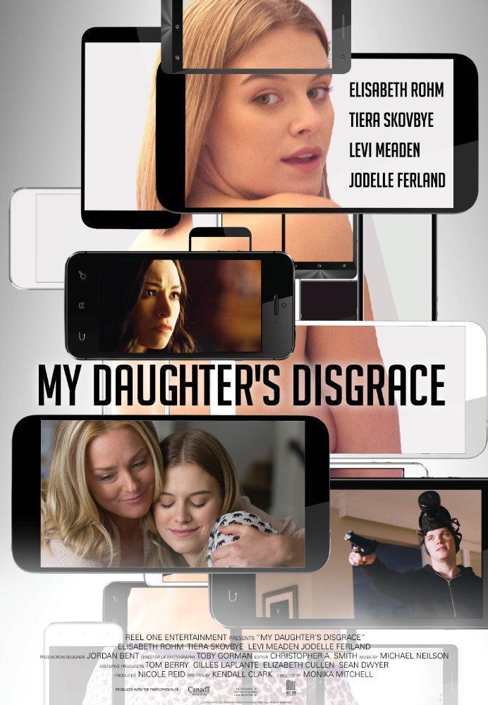 Позор моей дочери (ТВ)